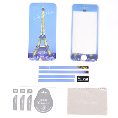 Wool Multicolor Luminous Eiffel Tower Pattern Simple Design (5/5s)