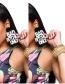Fashion Black Letter Shape Design Large Earrings