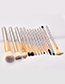 Fashion Silver Color+gold Color Flat Shape Decorated Make Up Brush(13pcs)