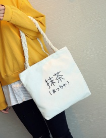 Trendy White Letter Pattern Decorated Handbag