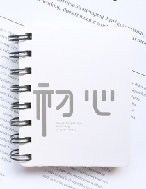 Fashion White Letter Pattern Decorated Notebook(100 Sheets)