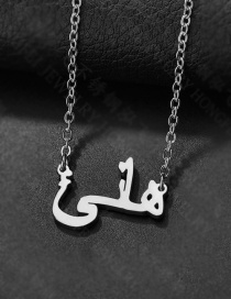 Fashion Compact Color Muslim Pattern Necklace