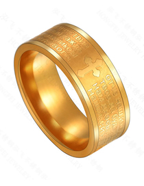 Fashion Gold 8mm Cross Bible Ring