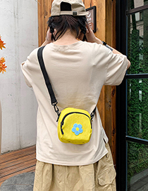 Fashion Yellow Small Flower Contrast Color Crossbody Bag