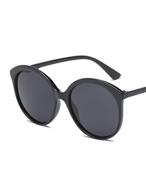 Fashion Black Frame Black Gray Piece Big Box Sunglasses