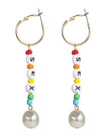 Fashion Letter Earrings Letter Sex Resin Rice Beads Imitation Pearl Earrings
