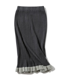 Fashion Black Colorblock Striped Skirt