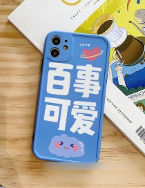 Fashion Pepsi Cute All-inclusive Photo Frame Resin Printing Anti-drop Phone Case