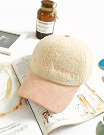 Fashion Beige Lamb Wool Letter Embroidery Baseball Cap